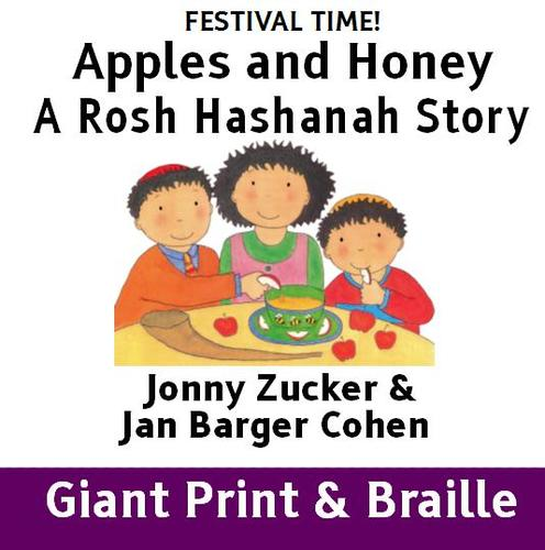FESTIVAL TIME! Apples and Honey - A Rosh Hashanah Story